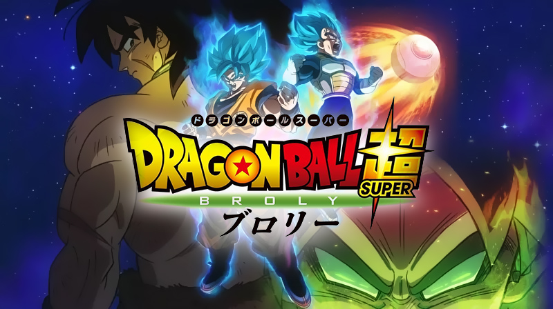 Dragon Ball Super: Broly Movie 2018 (Official Teaser Trailer)